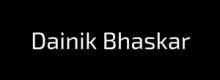 Dainik Bhaskar Brand