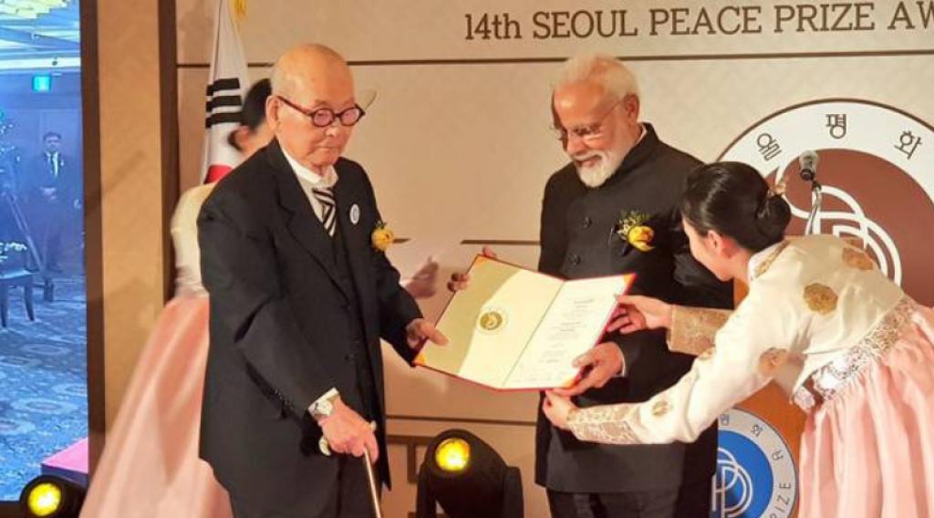 PM Narendra Modi receives Seoul Peace